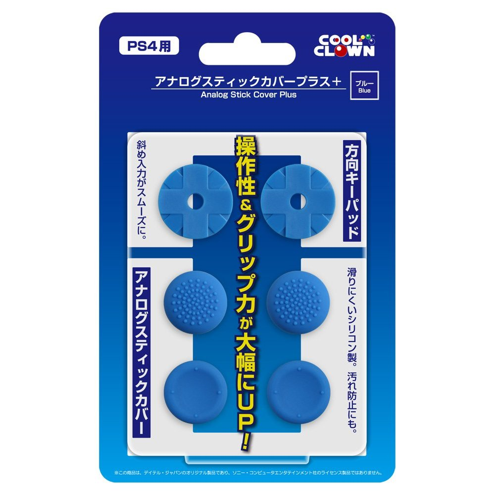Analog Thumb Grips for Playstation 4 BLUE