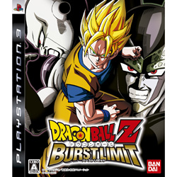 Dragon Ball Z Burst Limit for PS3 JPN (Semi-Novo)