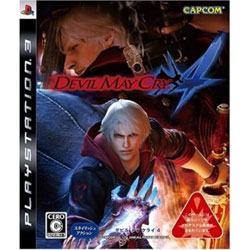 Devil May Cry 4 for PS3 JPN em inglês (Semi-Novo)