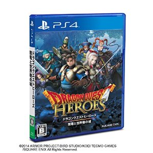 PS4 Dragon Quest Heroes Anryu to Sekaiju no Jou (PlayStation 4)