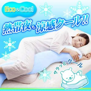 Eco&Cool Body Pillow Reduz a Temperatura do Corpo