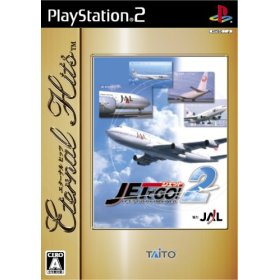 Jet de Go! 2 (Eternal Hits) - PS2