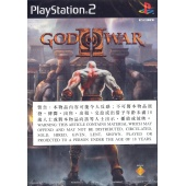 God of War II - PS2 JPN em ingl�s