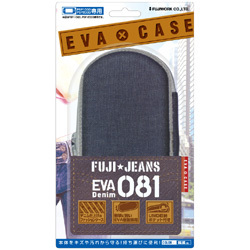 Case especial EVA for PSP-2000 - JEANS 100% Cotton