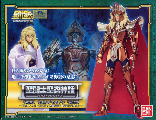 Saint Seiya Myth Cloth Poseidon Royal Ornament Edition Reissue