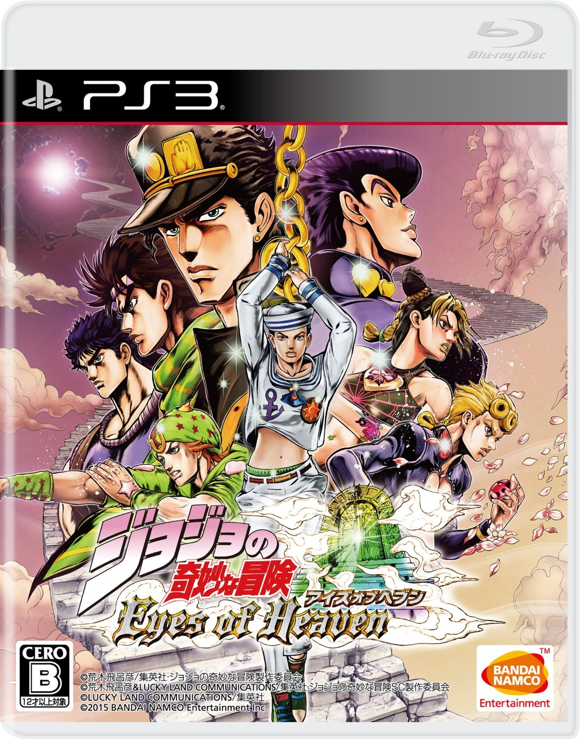 JoJos Bizarre Adventure Eyes of Heaven for PS3 JPN