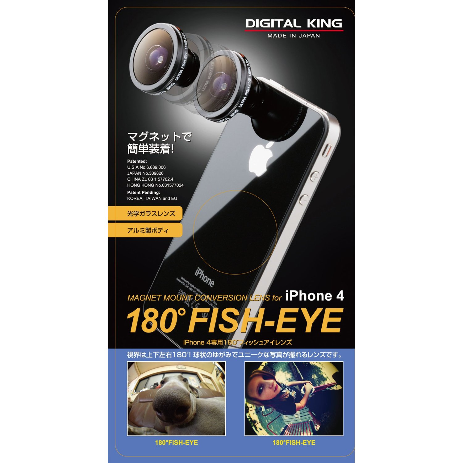 Lente para iPhone 4 Fish Eye 180°
