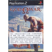 God of War - PS2 JPN
