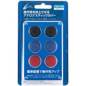 Analog Thumb Grips for Playstation 4 em 3 Cores