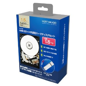 HDD Interno PS4/PS3 1.5TB 5400rpm 32MB