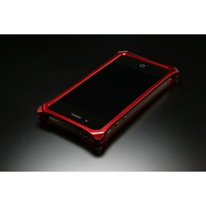 Case Aluminio Red for iPhone 4
