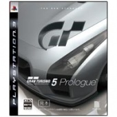 Gran Turismo Prologue for PS3 JPN (Semi-Novo)