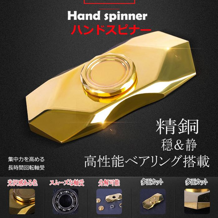 Gold Toy Fidget Hand Spinner Anti Stress Ansiedade TDAH