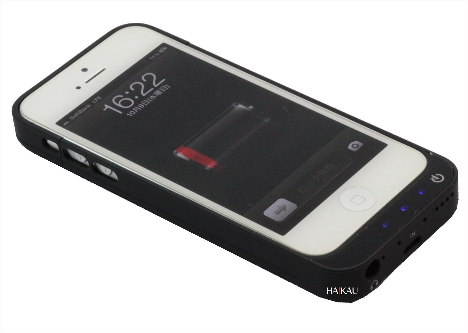 Power Case com Carregador para iPhone 5