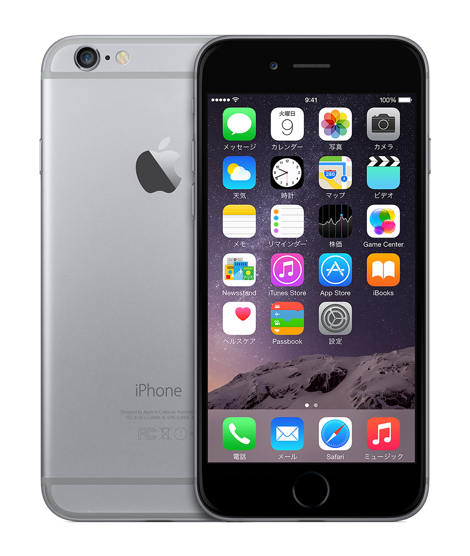 "Apple iPhone 6 4.7"" 16gb Grey Desbloqueado"