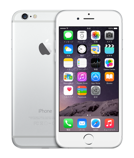 "Apple iPhone 6 4.7"" 128gb Silver Desbloqueado"