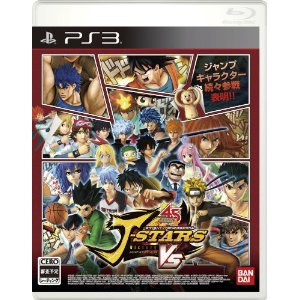 J Stars Victory Vs for PS3 JPN CODIGO POR EMAIL