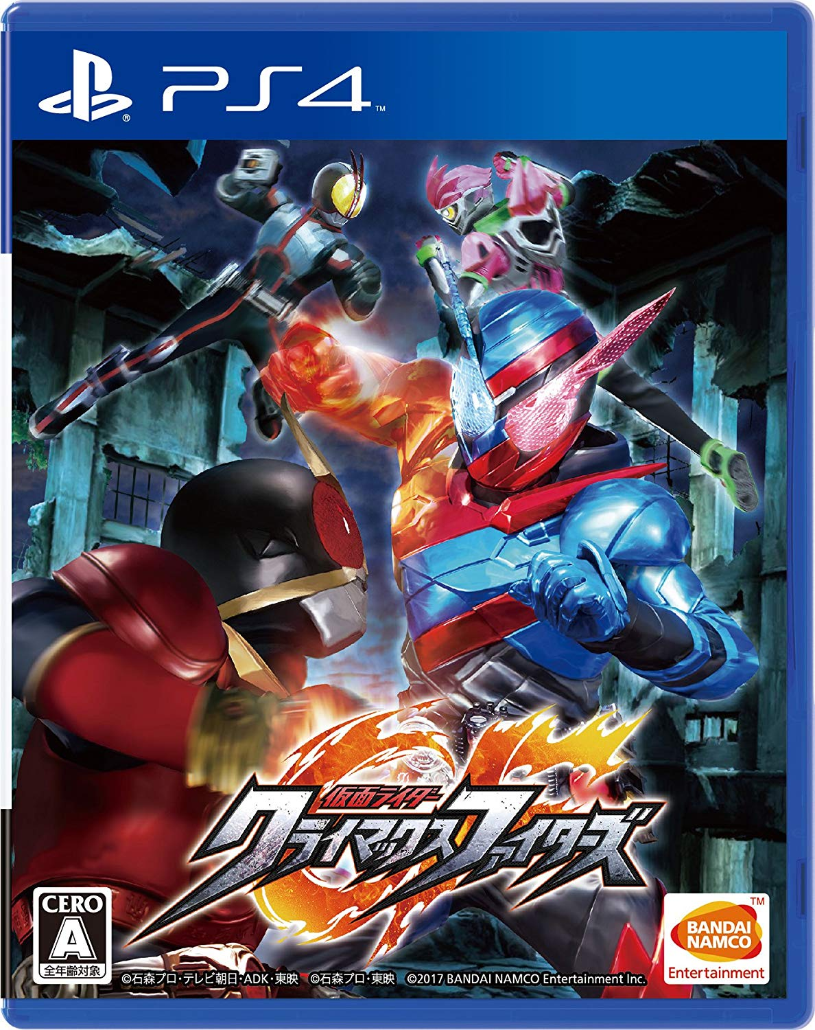 PS4 Kamen Rider: Climax Fighters (PlayStation 4) JPN