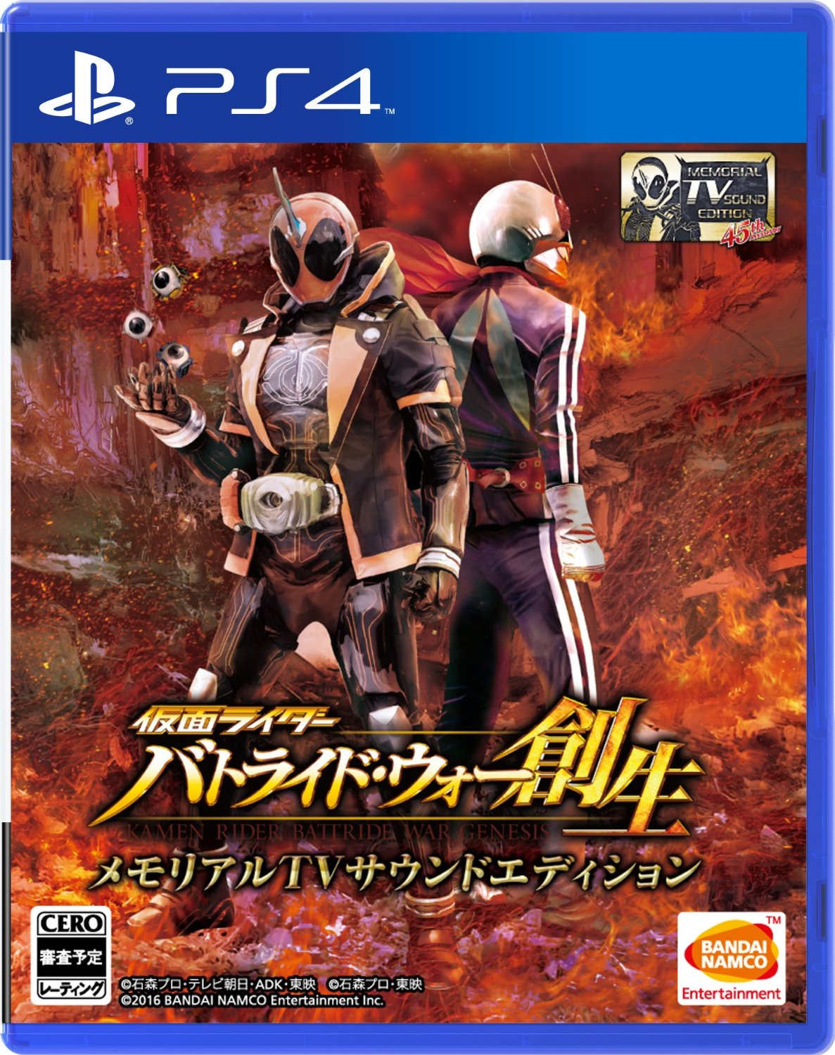 PS4 Kamen Rider Battride War Genesis (PlayStation 4) JPN