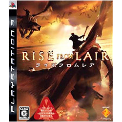Lair for PS3 JPN (Semi-Novo) em Portugu�s