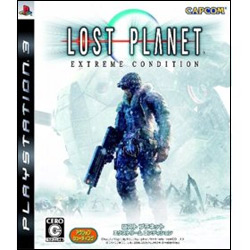 Lost Planet: Extreme Condition for PS3 JPN (Semi-Novo)