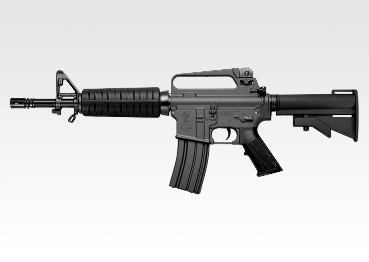 JG M4 M733 Commando AEG Airsoft Rifle