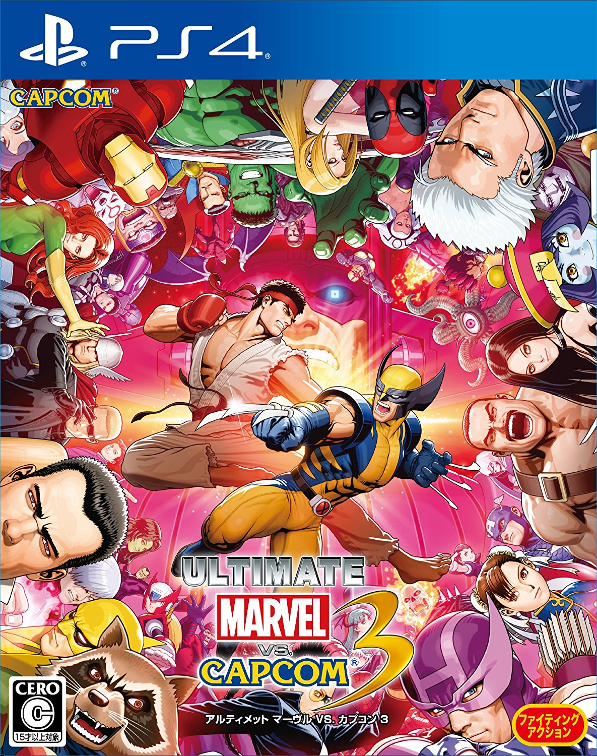 PS4 ULTIMATE MARVEL VS. CAPCOM 3 (PlayStation 4) JPN