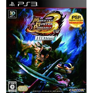 Capcom Monster Hunter Portable 3rd HD Ver. for PS3 JPN