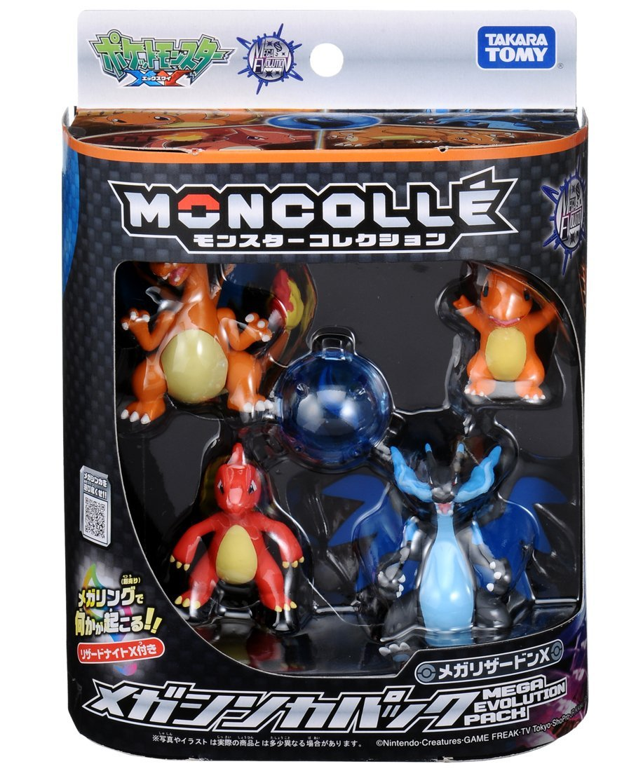 Pokemon Monster Collection Mega Pack Mega Sinker Charizard X
