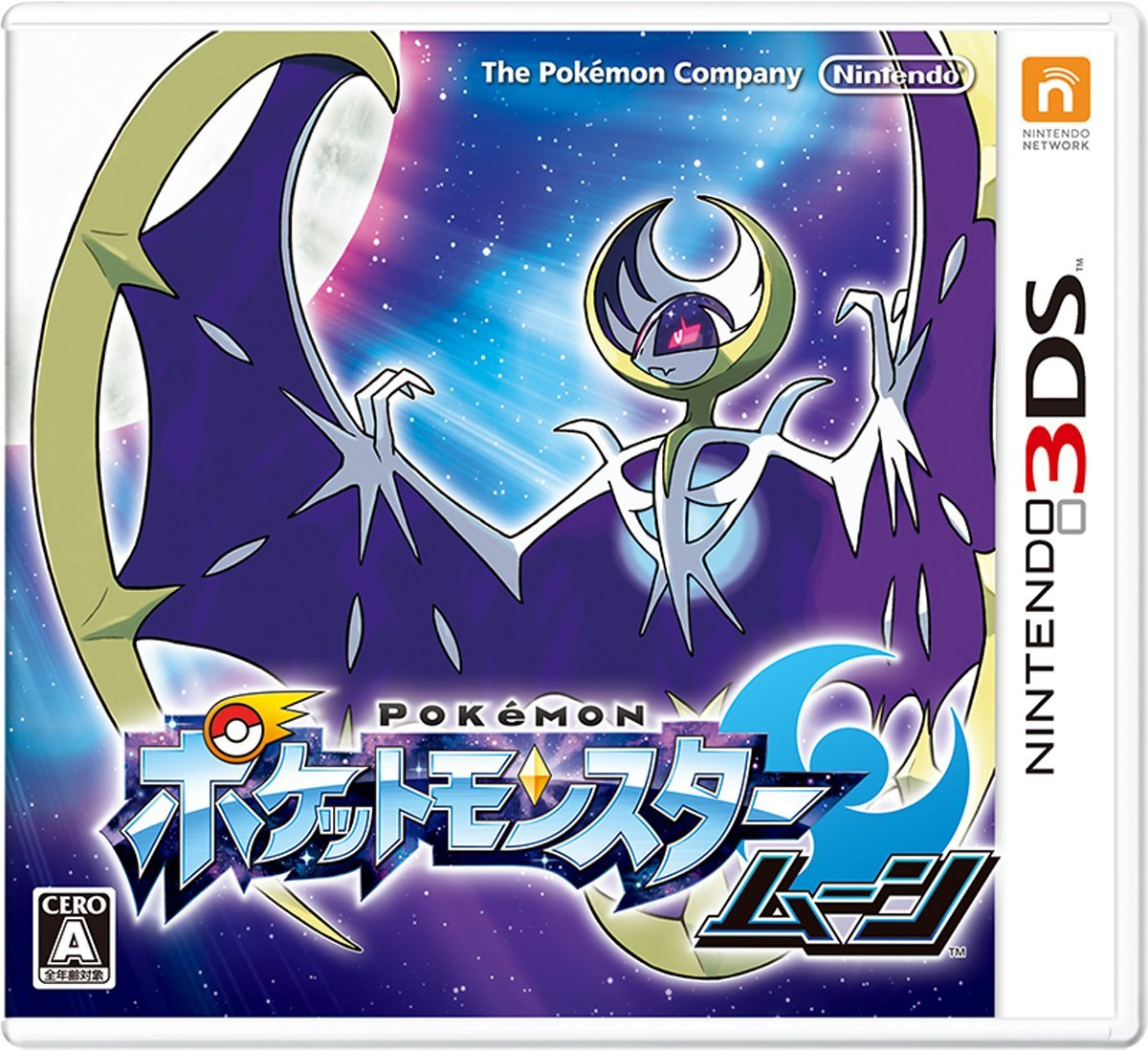 3DS - Pokémon Moon JPN