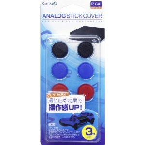 Analog Thumb Grips for Playstation 4 em 3 Cores V2