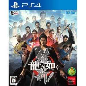 PS4 Ryuu ga Gotoku Ishin! (PlayStation 4) JPN