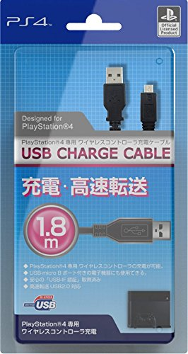 Cabo carregador 1.8m USB CHARGE CABLE PS4