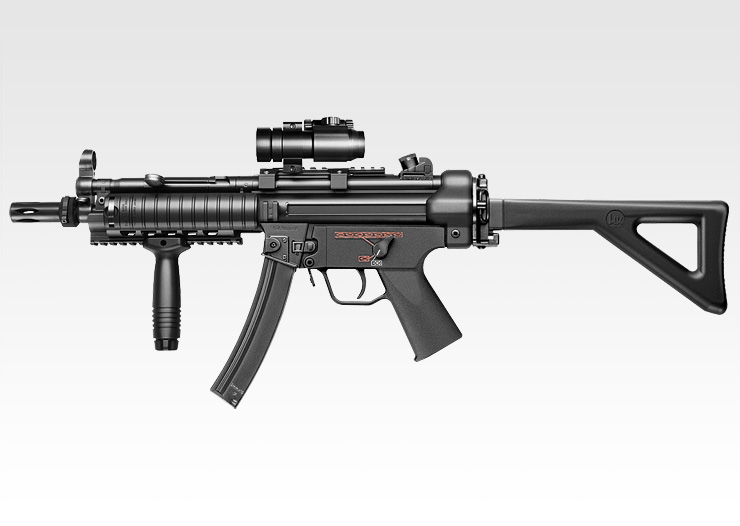 H&K MP5 R.A.S. Airsoft Rifle