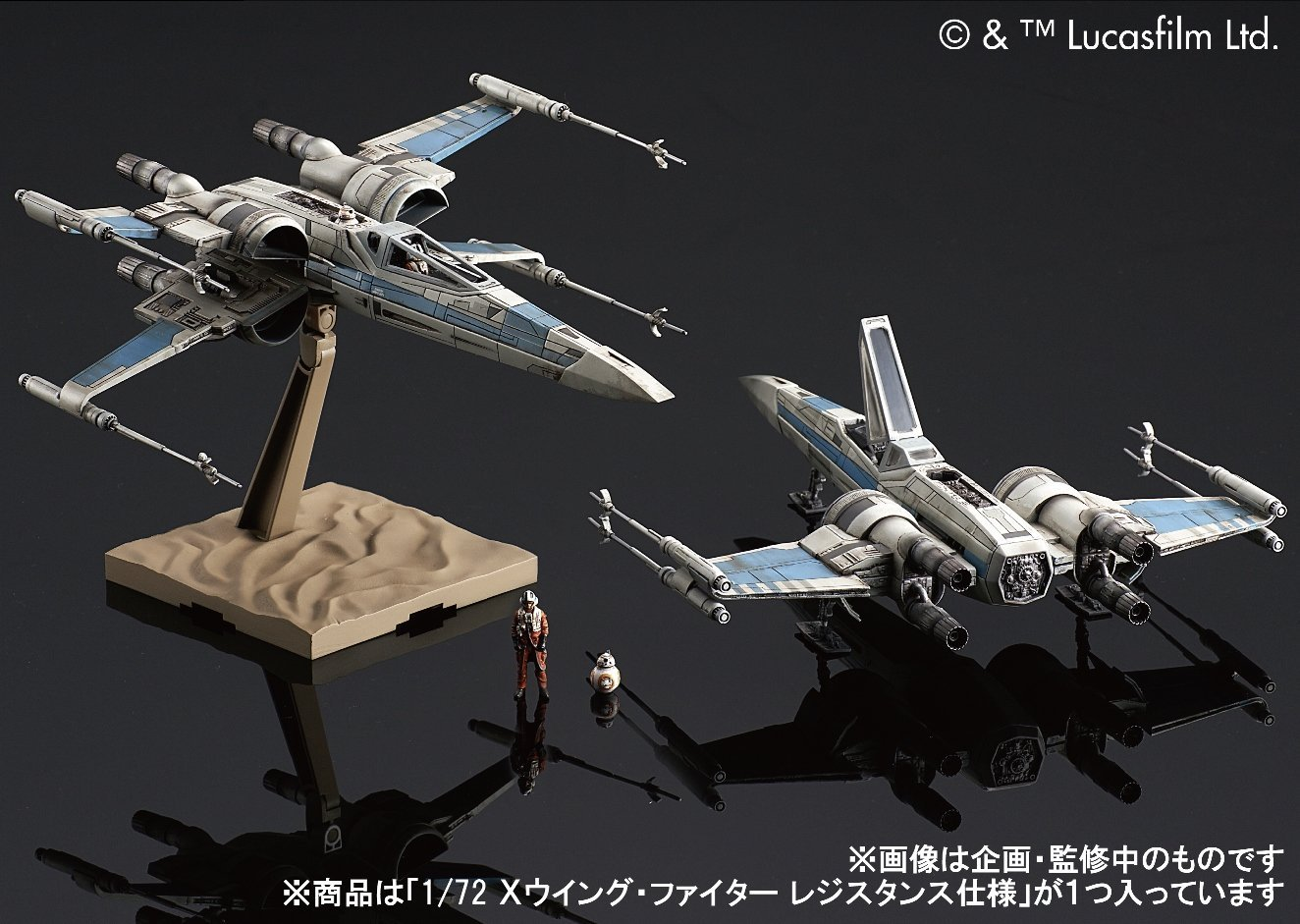 Bandai Star Wars Resistance X Wing Starfighter 1/72 Plastic Mode