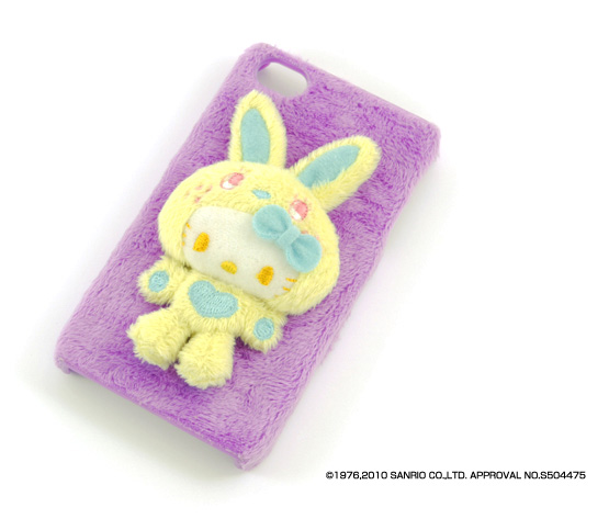 Case Hello Kitty FuwaFuwa Purple para iPhone 4G