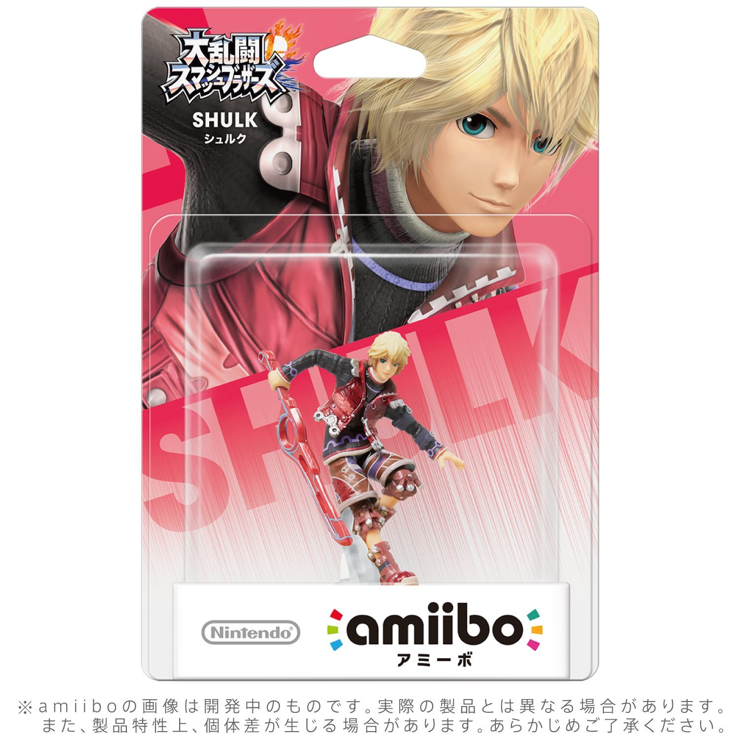 Wii U Amiibo Shulk (Super Smash Bros. Series)