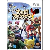 Wii Dairantou Smash Brothers X / Super Smash Bros. Brawl JPN