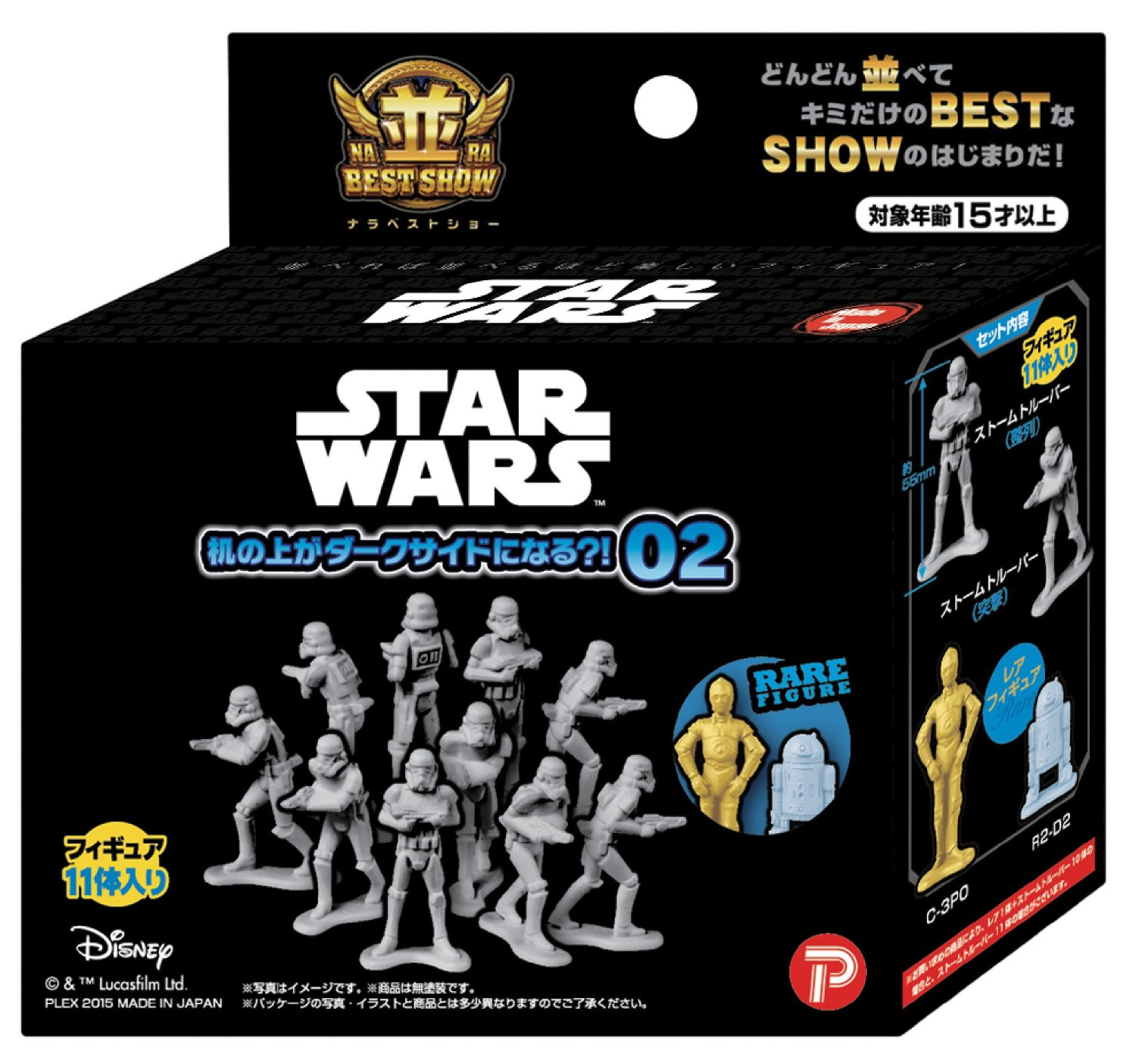 11 Mini Figures Star Wars set 2