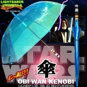 Guarda Chuva Transparente Lightsaber Star Wars (Obi Wan Kenobi)