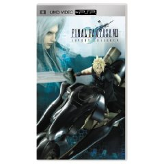 Final Fantasy VII - Advent Children [UMD for PSP] (2005)
