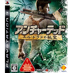Uncharted: Drake's Fortune for PS3 JPN (Semi-Novo)
