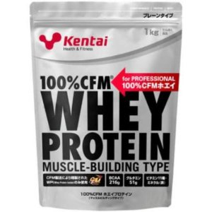 100% CFM HOEI Protein Muscle Building Type for Economy Pack 1kg