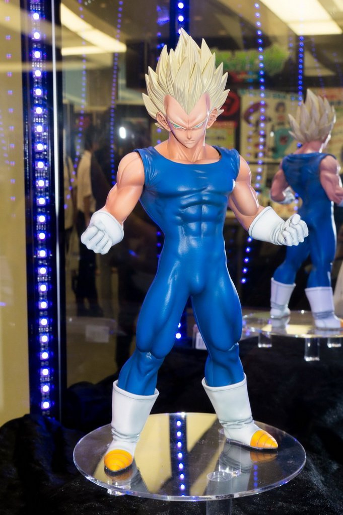Dragon Ball Z MASTER STARS PIECE THE VEGETA