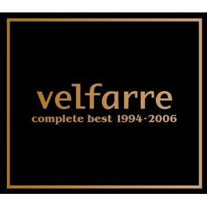 CD Velfarre Complete Best 1994-2006 ( 6 Discos )