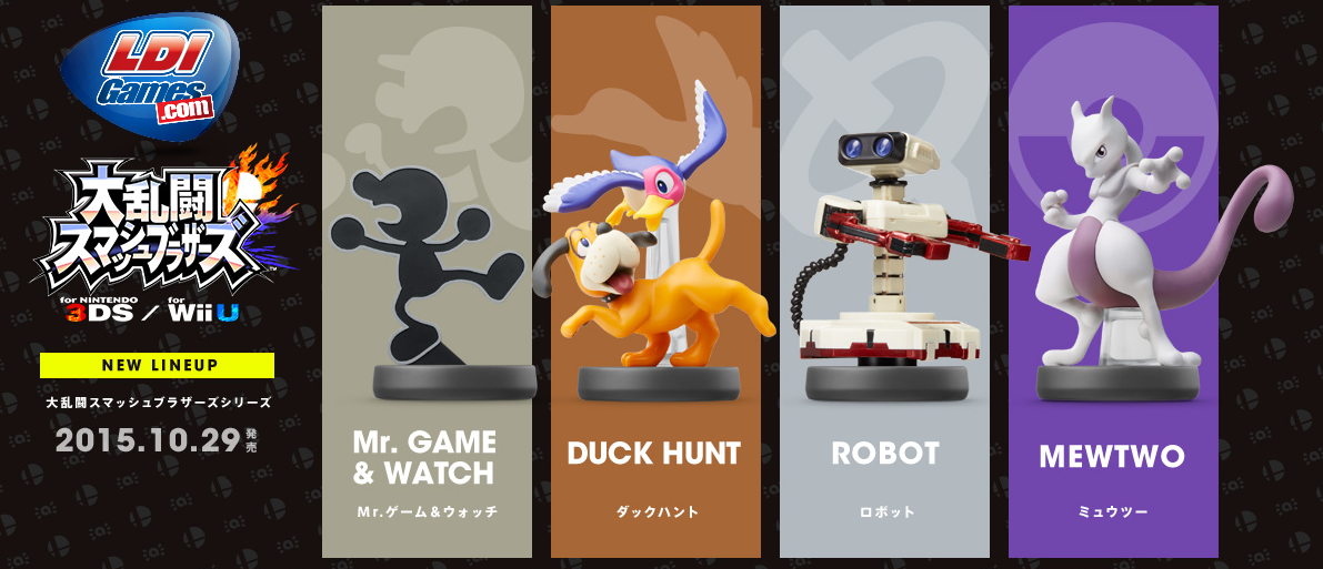 4 Units Amiibo Duck Hunt Mr. Game & Watch Mewtwo ROBOT