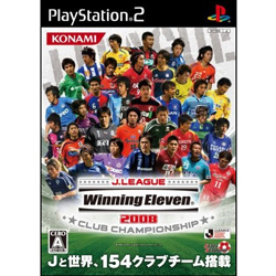 J-League Winning Eleven 2008 Club Championship - PS2 JPN