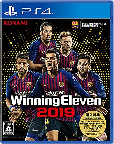 PS4 Winning Eleven 2019 em Japones (PlayStation 4) JPN