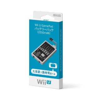 Wii U Game Pad Battery Pak High Capacity 2550 mAh 6 Horas