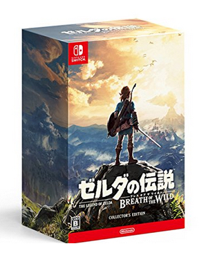 The Legend of Zelda: Breath of the Wild Collector Edition Switch